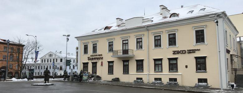 Minsk, Belarus Gezi Notlarım