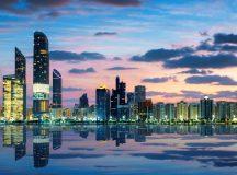 Abu Dhabi, Birleşik Arap Emirlikleri Gezi Notlarım