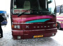 Otobüsle Yurtdışına Nasıl Gidilir ?